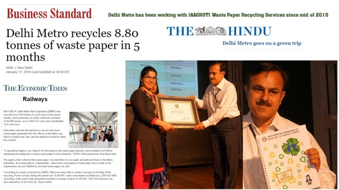 Our work with Delhi Metro Rail Corporation (DMRC) was featured in the press nationwide recently. We have been working with DMRC since mid of 2015  and have been also engaged with confidential document destruction of their records. This photo above shows Vasudha Mehta, the Co-founder of JAAGRUTI Waste Paper Recycling Services handing over the Certificate of Recycling to the Controller of Stores at DMRC at an Environment Day related Function